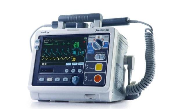 牡丹江市中医院心电监护仪等设备采购项目公开招标