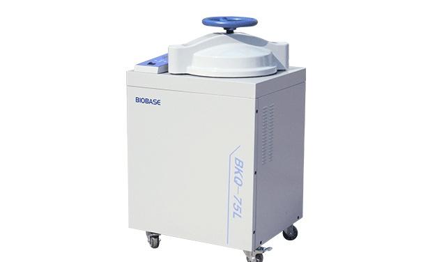 拉萨海关高压蒸汽灭菌锅等仪器设备采购项目招标