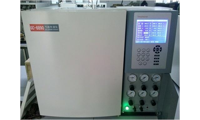 黄冈药检中心气相色谱仪等仪器设备项目D包(二次)招标