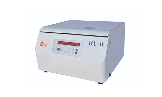 河北科技师范学院微量高速冷冻离心机等仪器设备采购项目招标