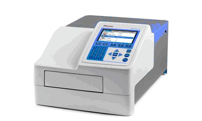安阳市动物疫病预防控制中心全自动酶免分析仪采购项目公开招标