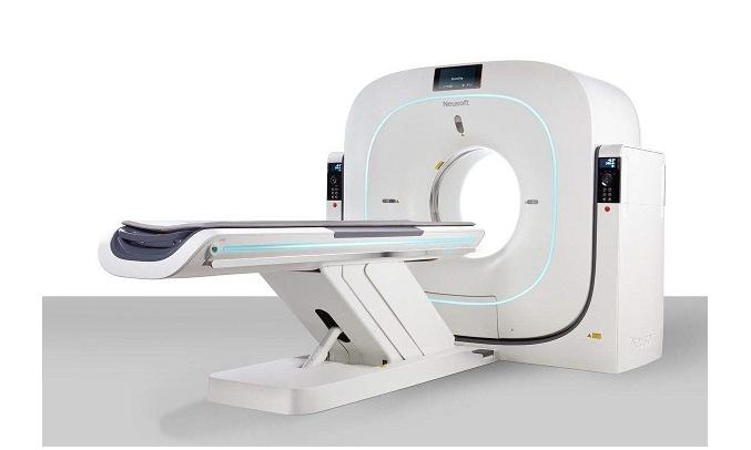 西南大学全身用X射线计算机体层摄影装置(CT)公开招标