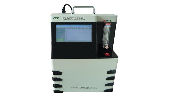九华山风景区空气自动监测仪器设备采购项目招标