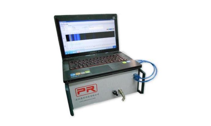 西华师范大学电磁场与电磁波实验室设备采购项目公开招标