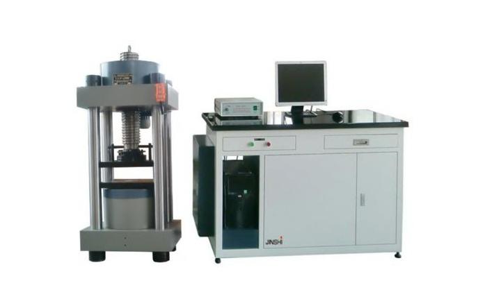 西北农林科技大学压力试验机等仪器设备采购项目二次招标