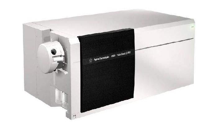 深圳湾实验室超高分辨液质联用仪采购项目公开招标