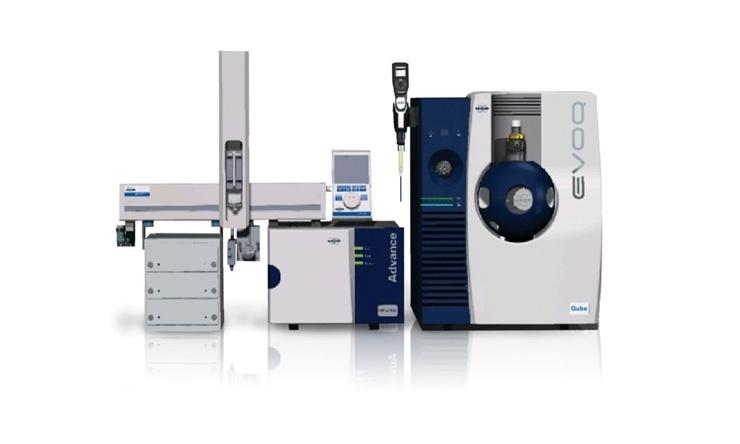 长江师范学院超高效液相色谱串联三重四级杆质谱联用仪采购招标公告
