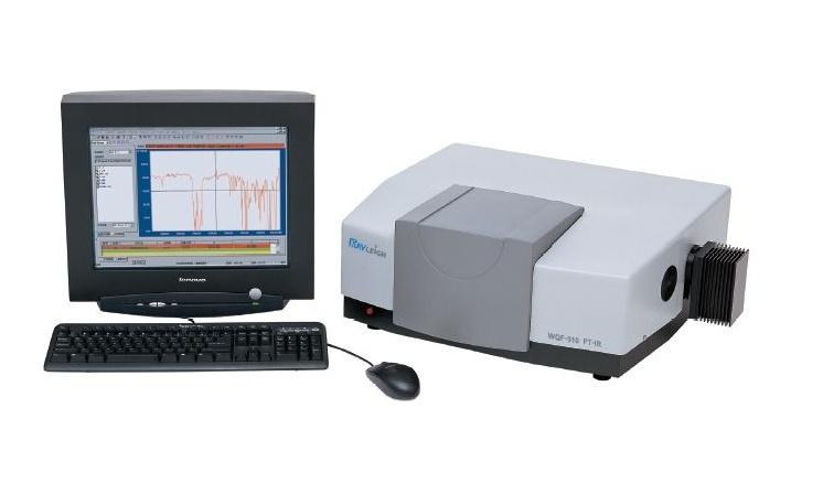 北京化工大学同步热分析与红外光谱联用仪采购项目中标公告