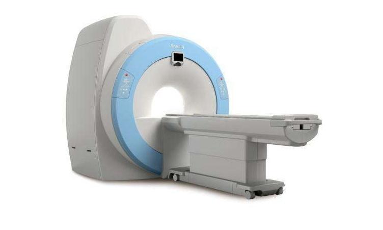 衡水市中医医院超导型磁共振成像系统采购项目招标公告