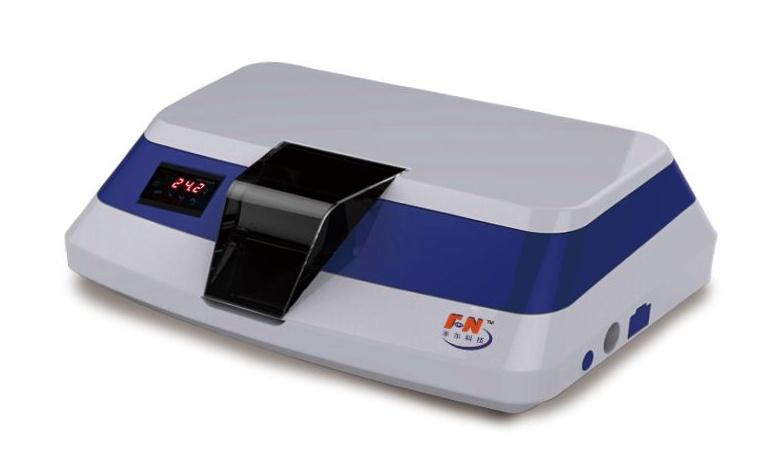 吉安市烟草公司近红外光谱分析仪采购项目公开招标