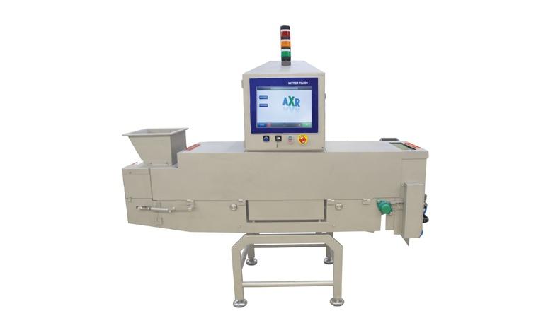 浙台玉环经贸合作区X射线检查系统采购项目公开招标