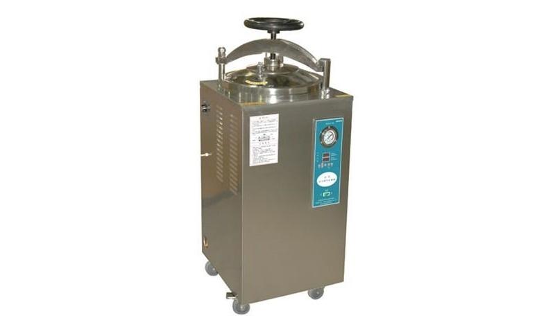陆河县人民医院高温高压灭菌器等设备采购项目公开招标