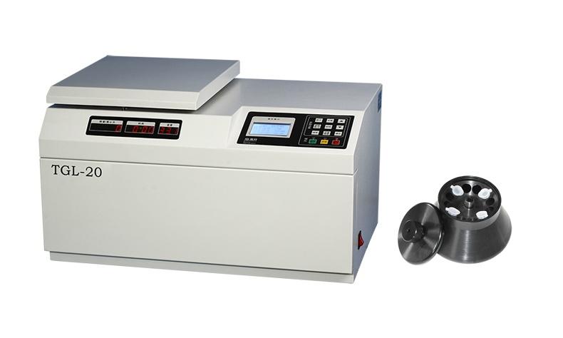 山西医科大学第一医院台式高速冷冻离心机等仪器设备采购项目招标