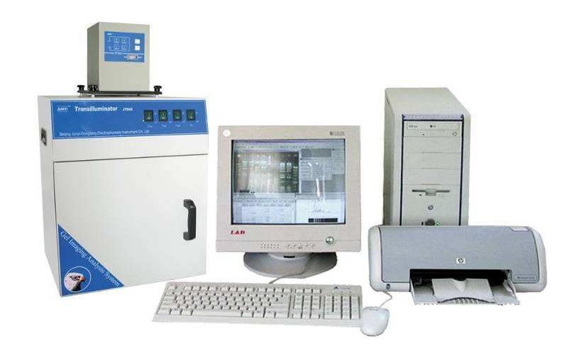安徽省农科院园艺研究所化学发光成像系统仪等仪器设备采购项目招标
