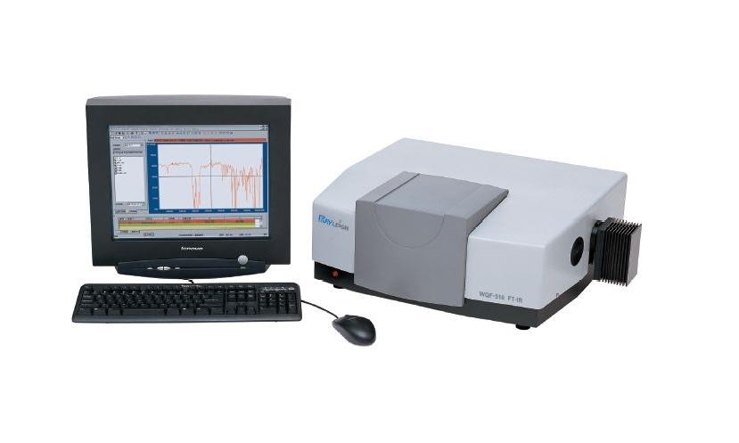 海关总署红外光谱仪采购项目二次中标成交公告