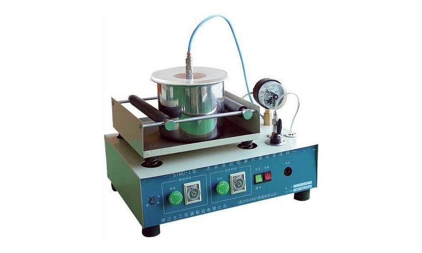 吉林农业科技学院固体液体密度综合实验仪采购项目招标