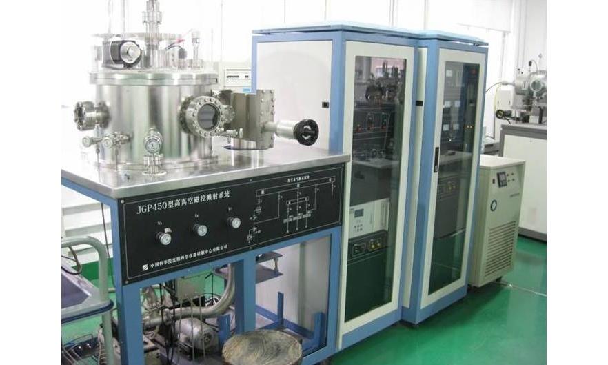 西安交通大学材料科学与工程学院磁控溅射系统二次招标
