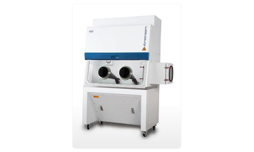 乐东黎族自治县中医院生物安全柜、全自动血流变分析仪等仪器设备采购招标
