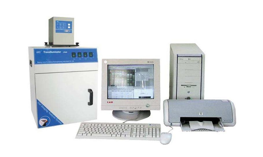 安徽医科大学化学发光成像系统招标公告