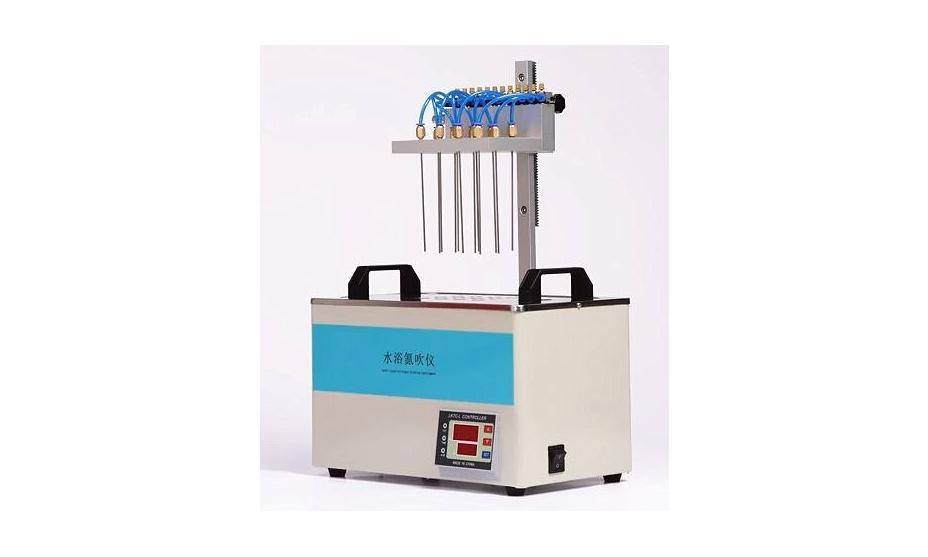 平顶山市食品药品检验所高速冷冻离心机等仪器设备采购项目二次招标