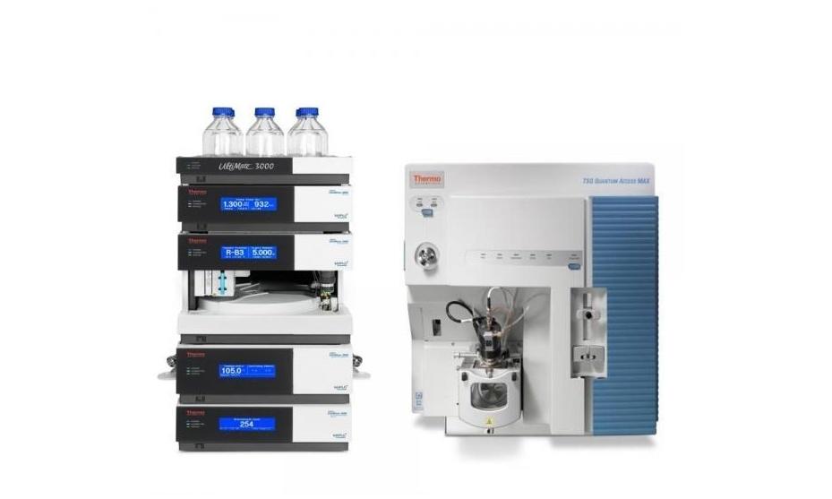 吉林师范大学液质联用系统采购项目公开招标