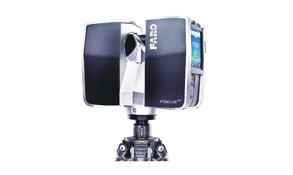 淮北职业技术学院多功能型手持式三维光学扫描及配套附件二次采购招标
