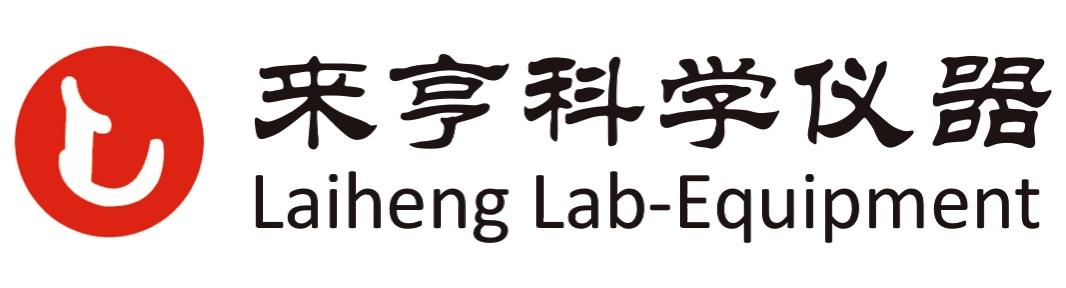 来亨科技(北京)有限公司