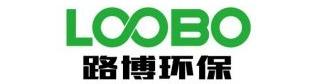 青島路博建業環保科技有限公司