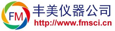 北京丰美天合科技有限公司