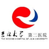 吉林大学第一医院基因测序仪招标公告