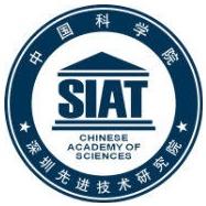 深圳先进技术研究院液相色谱质谱联用仪采购项目公开招标公告