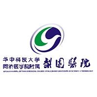 湖北省老年病医院