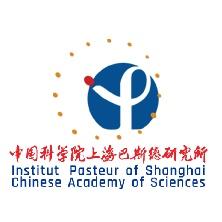中国科学院上海巴斯德研究所