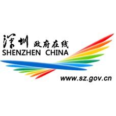 深圳湾实验室多光子激光扫描显微镜采购项目公开招标公告
