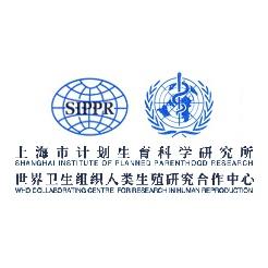 上海计划生育科学研究所