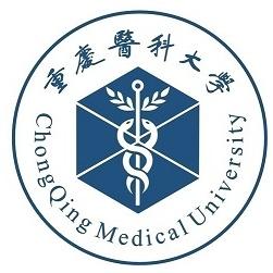 重慶醫科大學附屬大學脈動真空滅菌器等儀器設備采購項目招標