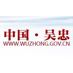 吴忠市疾控中心旋转蒸发仪等招标公告