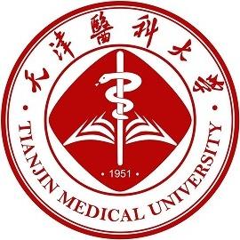 天津医科大学总医院滨海医院高温高压脉动真空灭菌器等仪器设备采购项目招标