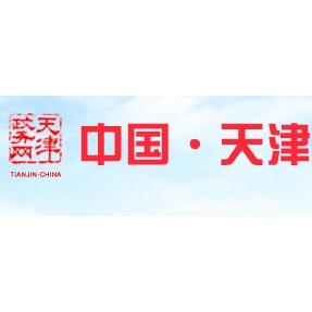 天津海水淡化与综合利用研究所便携式气相色谱仪等全民彩彩票设备采购项目招标