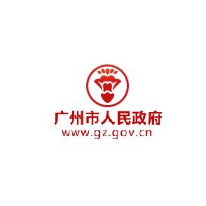 廣東省糧食質量安全中心氣相色譜質譜聯用儀等儀器設備采購項目招標