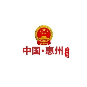 惠州卫生职业技术学院气相色谱质谱联用仪等仪器设备采购项目招标
