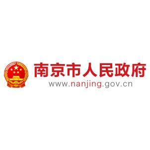 江蘇省環境監測中心液相色譜儀等儀器設備采購項目招標