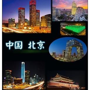 北京市食品检验所三重串联四级杆质谱仪采购项目公开招标