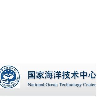 国家海洋技术中心多参数水质仪等仪器设备采购项目招标