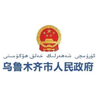新疆维吾尔生态环境监测总站气相色谱质谱联用仪等仪器设备采购项目招标