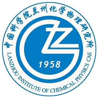 蘭州化學物理研究所氣相色譜儀等儀器設備采購項目招標公告