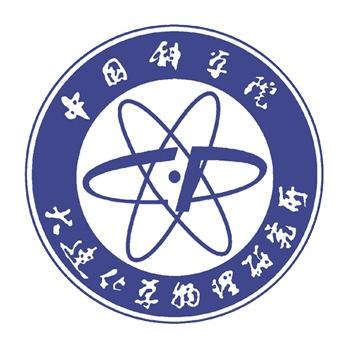 中国科学院大连化学物理研究所气相色谱仪采购项目公开招标公告