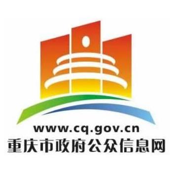 重庆市城口县疾控中心吹扫捕集-气相色谱质谱联用仪采购项目招标
