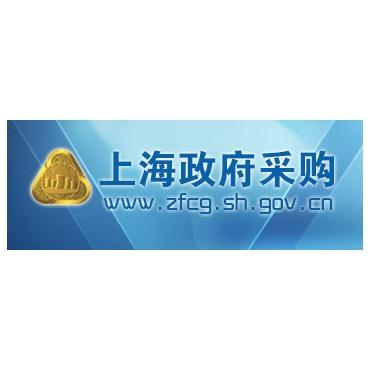 上海市公安局超高压液相色谱仪等仪器设备采购项目招标