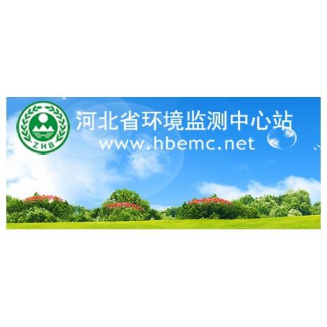 河北省環境監測中心液相色譜質譜聯用儀等儀器設備采購項目招標公告